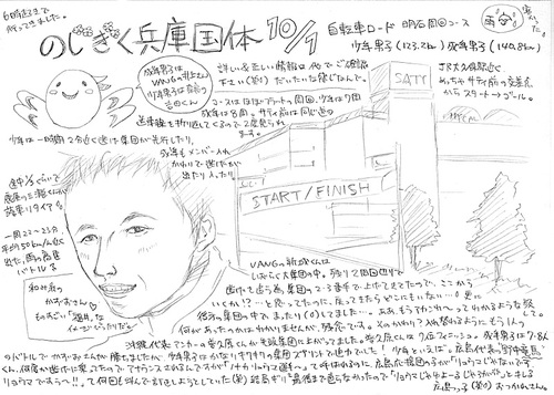 06101kokutai_1_1