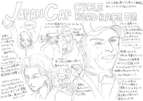 061024_japancup