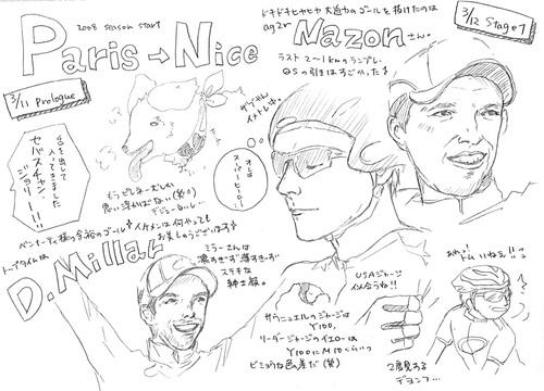 07313paris_nice_1