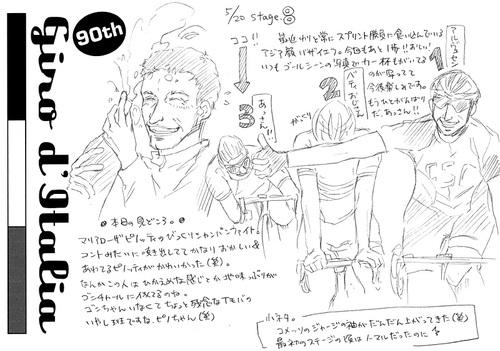 07520_giro_8