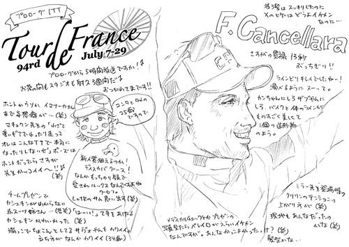 0778_tour_pro